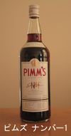 Pimms_no1