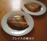 Plaice_dish