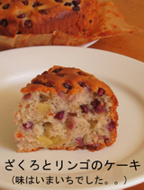 Pomegranate_cake