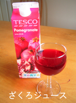 Pomegranate_juice