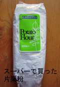 Potato_flour