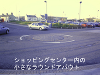 Roundabout_shopping_centre_1