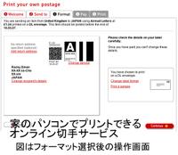 Stamp_online