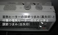 Storage_heater_control