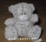 Stuffed_toy_tatty_teddy