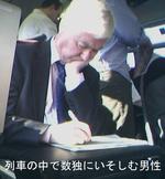 Sudoku_man