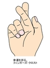 Superstition_fingercross_1
