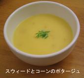 Swede_soup
