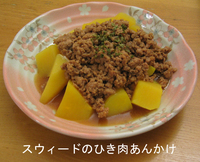 Swede_with_mince