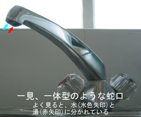 Tap_combined_type1_1