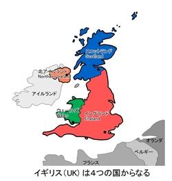 い) イギリス -国名- UK: ろっ...