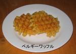 Waffle_belgian