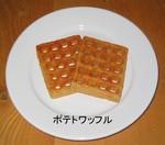 Waffle_potato