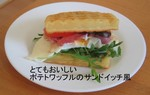 Waffle_potato_sandwich