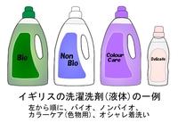 Washing_detergent_variety