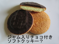 What_jaffa_cake