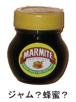 What_marmite